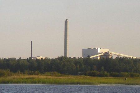 central-biomasa2